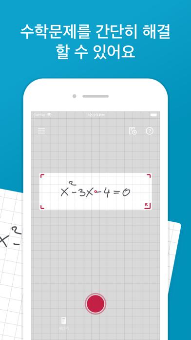 Screenshot for Photomath in Korea App Store