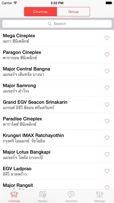 Thai Showtimes screenshot one