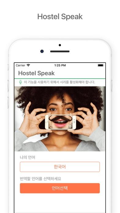 Hostelworld: Hostels & Hotels for Windows