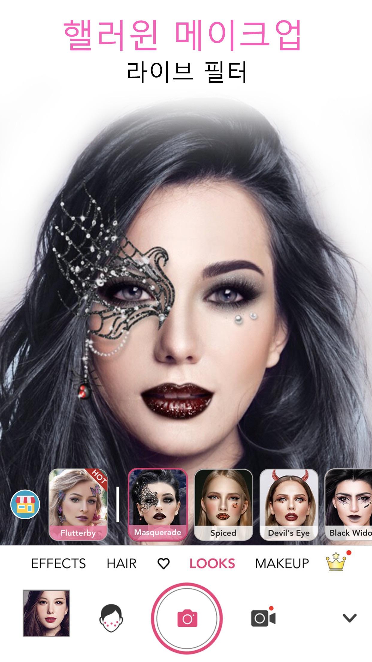 YouCam Makeup - 셀카 메이크업 캠 Screenshot