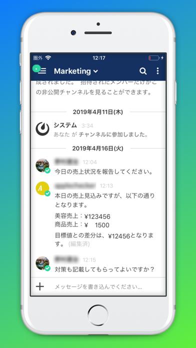 ChatMacalonのスクリーンショット2