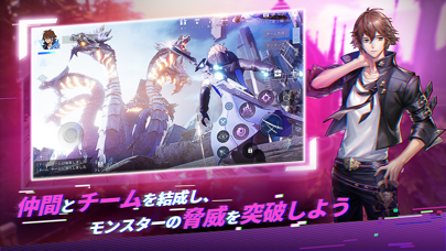https://is2-ssl.mzstatic.com/image/thumb/Purple123/v4/ef/1f/9c/ef1f9c55-8060-764f-5eff-888ae551dc95/20200327095121-com.tencent.longzu.jp-ja-iOS-5.5-in-screenshot_4.png/406x228bb.png