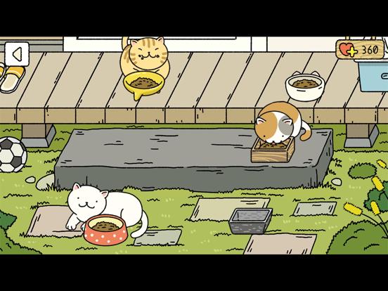 Adorable Home screenshot 6
