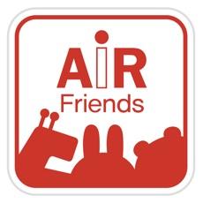 Activities of AiR Friends