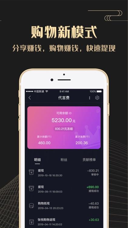 爱之依-精品中国 screenshot-4