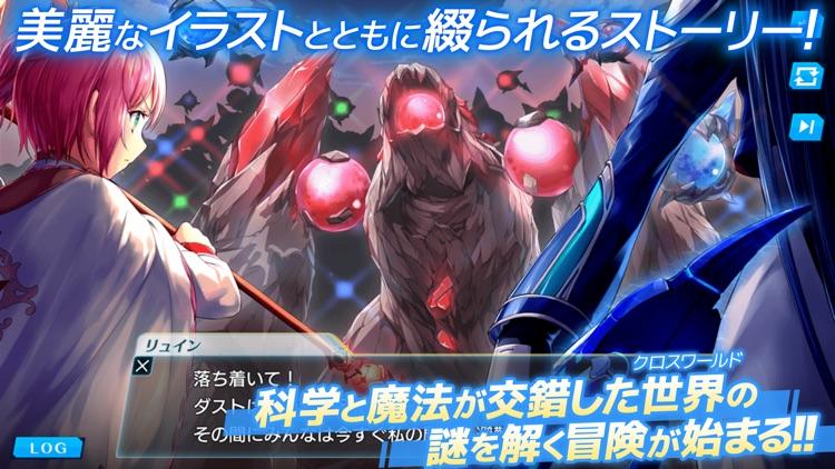 ユニティア(UNITIA)神託の使徒×終焉の女神 screenshot-3