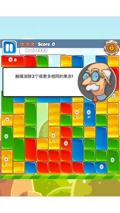 Jelly Quest-soda screenshot 3