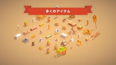 Pocket Buildのおすすめ画像6