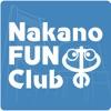 中野ファンクラブ