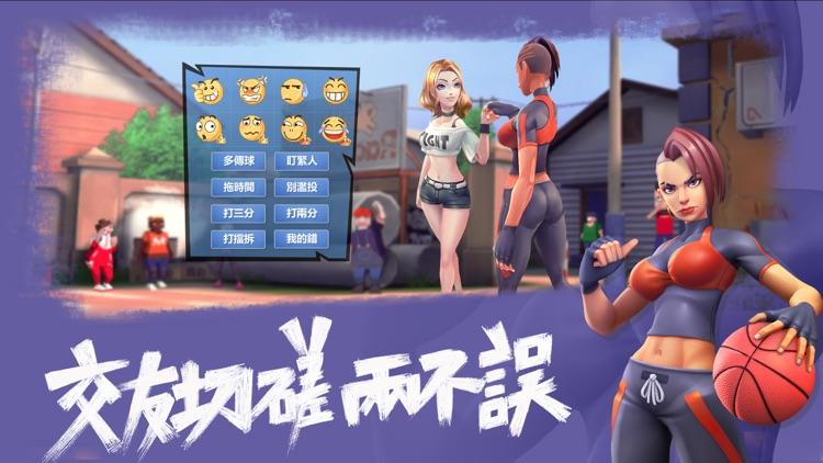 街球對決 screenshot-7