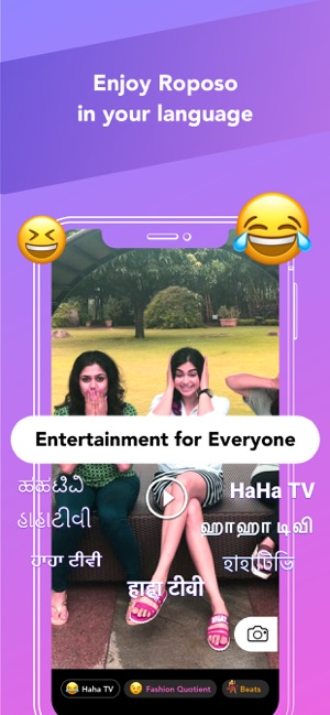 Roposo Watch Make Fun Videos On The App Store
