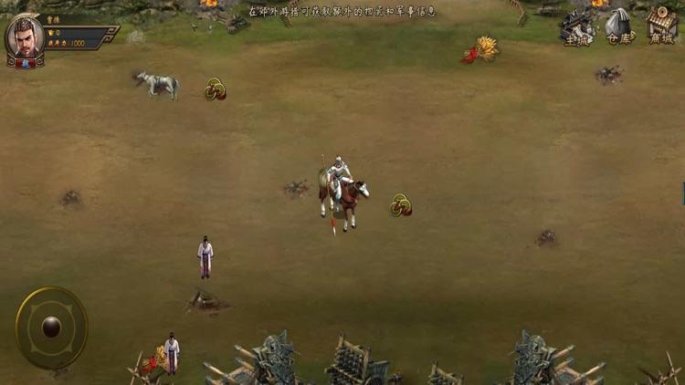 三国霸业-征战天下 screenshot-8