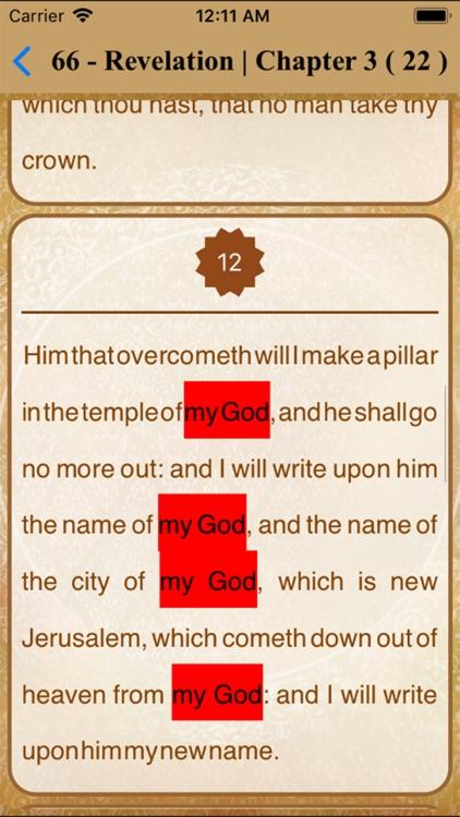 Bible Quran Link-Full Version screenshot-9