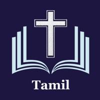 Codes for Tamil Bible. Offline Hack