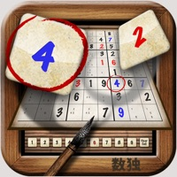 Codes for Cool Sudoku & Cool Puzzles Hack