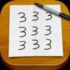 謎解き ㊙ 母の手紙 - iPhoneアプリ