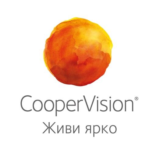 CooperVision RU Event