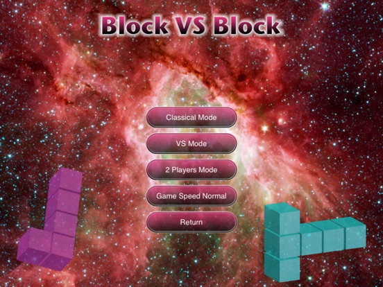 Screenshot #4 pour Block vs Block