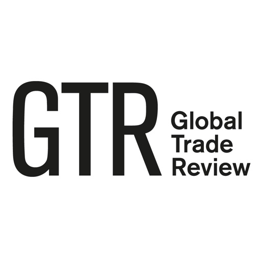 GTR Events app logo