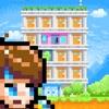 勇者のマンション 人気のRPG経営放置ゲームのアイコン