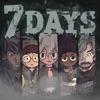 7Days! : ストーリーを決める