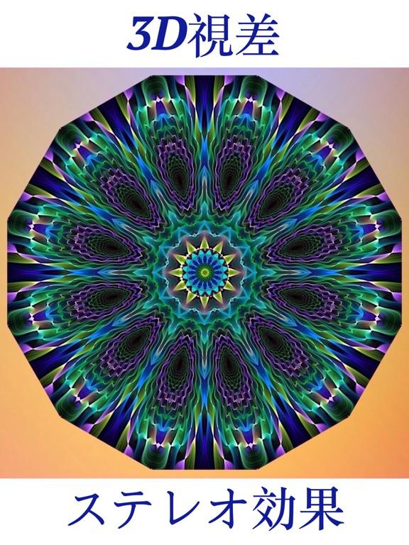 https://is2-ssl.mzstatic.com/image/thumb/Purple123/v4/f4/a0/81/f4a08111-a73d-c6c6-db6e-8421ff2b7f43/mzl.lnfeiumw.jpg/576x768bb.jpg