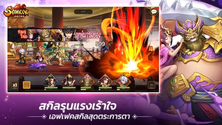 Samkok Arena screenshot-4