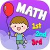 Math 1st 2nd 3rd Grade