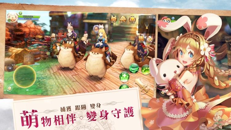 風色童話 screenshot-1