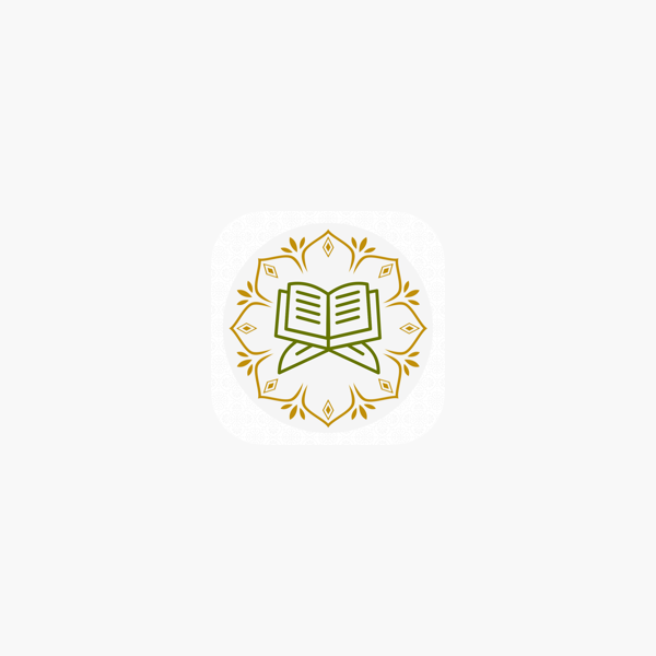 Quran Lalithasaram on the App Store