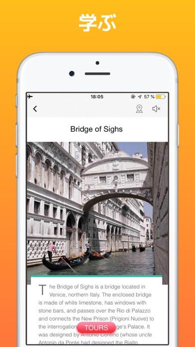 ヴェネツィア 旅行 ガイド &マップのおすすめ画像5