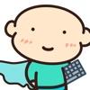 不折叠输入法:键盘侠-朋友圈长文不折叠