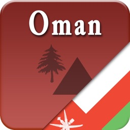 Oman Tourism Guide