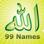 99 noms d'Allah et audio