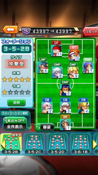 実況パワフルサッカー ScreenShot8