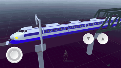 Train Game screenshot 3