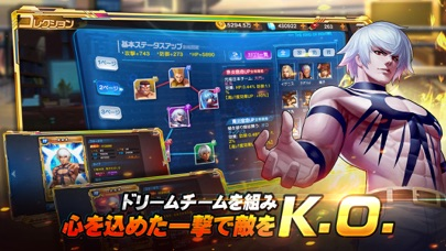 THE KING OF FIGHTERS '98UM OLのおすすめ画像5