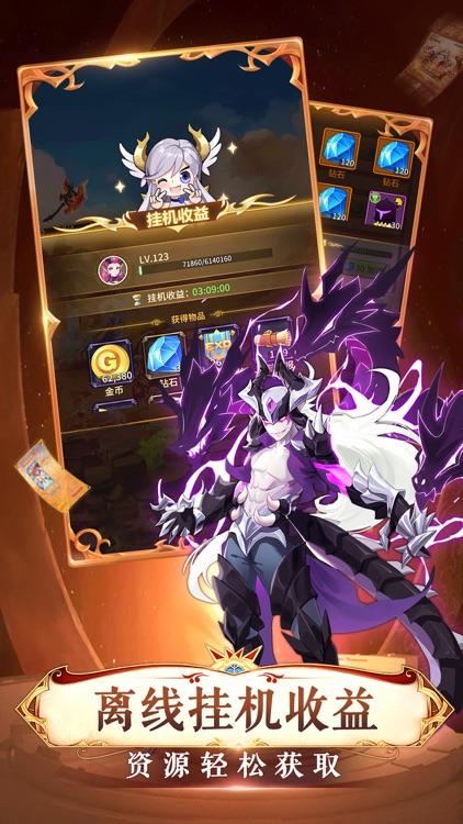 闪烁之光:神明召唤 screenshot-4