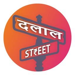 Dalal Street Education
