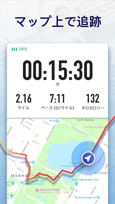 Leap: マップ・マイ・ラン、ランニングアプリのおすすめ画像2