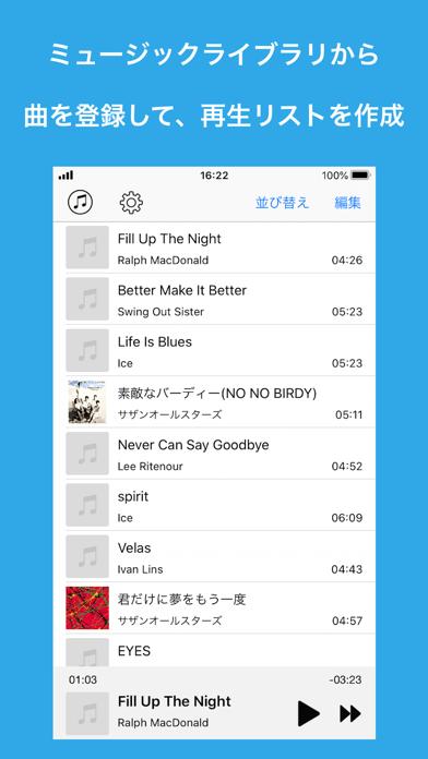 Nu-Music Playerのおすすめ画像1
