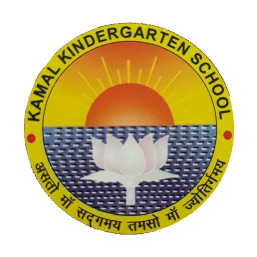 KamalKindergartenSchool