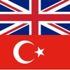 English Turkish Dictionary! - iPhoneアプリ