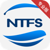 NTFS助手专业版 - Chengdu Aibo Tech Co., Ltd.