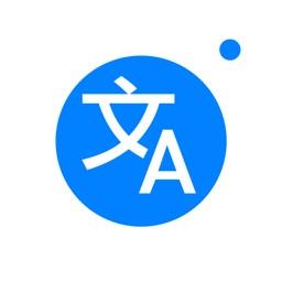 AR Translator: Scan+ Translate