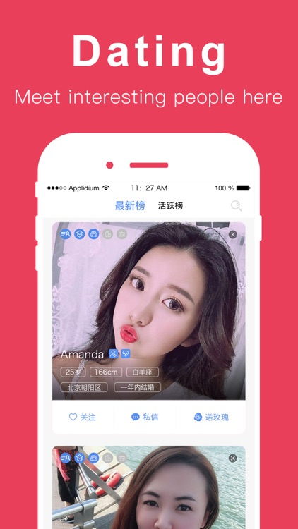 Pure Lover™ - #1 Dating App
