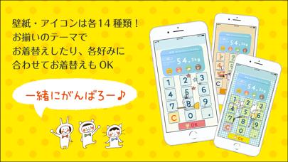 mizutamaさんの体重管理アプリのおすすめ画像4