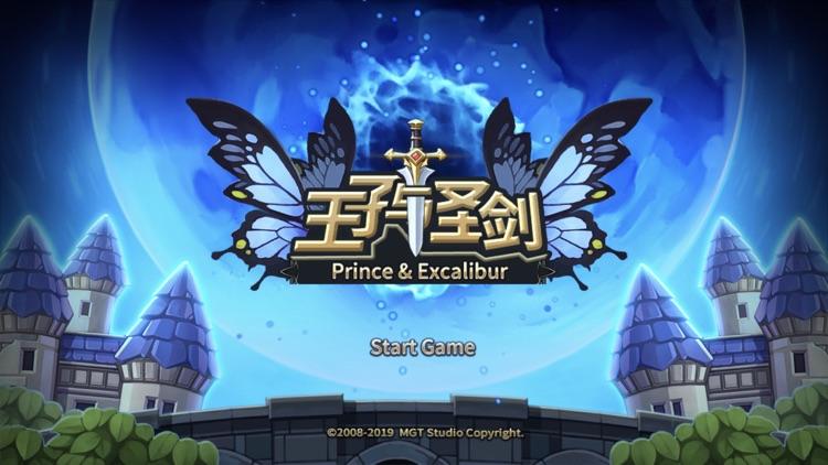 Prince & Excalibur screenshot-0