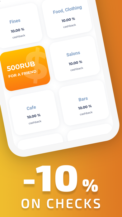 messages.download Remise en argent (MAX.) - Zozi software