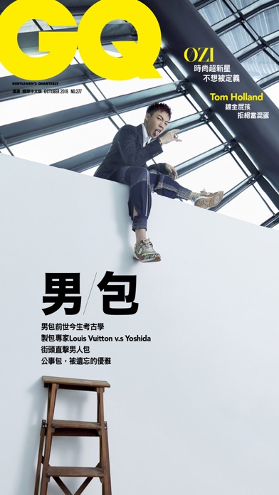 GQ 台灣 screenshot one